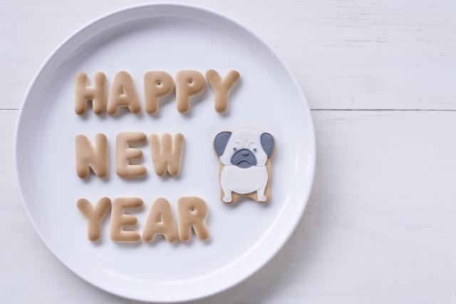 新年の目標を立てよう